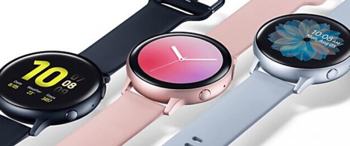 Samsung Galaxy Watch Active2, disponible en Colombia